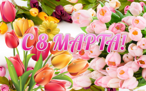 b_300_226_16777215_00_images_8-marta.jpg